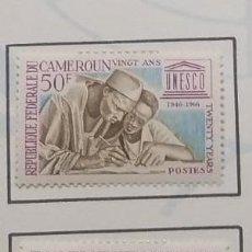 Sellos: O) 1966 CAMERÚN, UNESCO Y UNICEF, APRENDIENDO A ESCRIBIR, CABEZAS INFANTILES Y UNICEF, SCT 450-451.. Lote 257862630