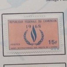 Sellos: O) 1968 CAMERÚN, LLAMA DE DERECHOS HUMANOS, SCT 487-C110, NÚMERO REGULAR, XF. Lote 257874630