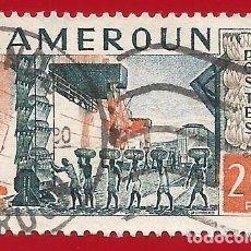 Sellos: CAMERUN. 1959. CARGANDO BANANAS EN BARCO. Lote 258079260