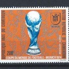Sellos: CAMEROUN PA N°229A** (MNH) 1974 - COUPE DU MONDE DE FOOTBALL À MUNICH. Lote 261660450