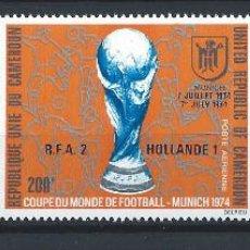 Sellos: CAMEROUN PA N°229A** (MNH) 1974 - COUPE DU MONDE DE FOOTBALL À MUNICH. Lote 261660465
