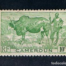 Francobolli: CAMERUN 1946 COLONIAS FRANCESAS SELLOS ANTIGUOS. Lote 262242365