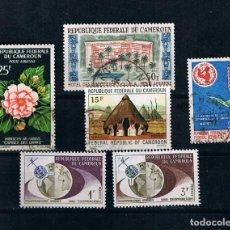Francobolli: CAMERUN 1967 LOTE 6 SELLOS ANTIGUOS. Lote 262242965