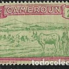 Sellos: CAMERÚN YVERT 107, NUEVO CON GOMA FAUNA. Lote 277059303