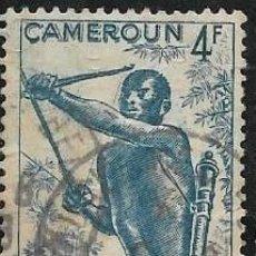 Sellos: CAMERÚN YVERT 288. Lote 277059703