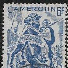 Sellos: CAMERÚN YVERT 290. Lote 277059788
