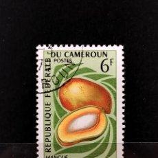 Timbres: SELLO DE CAMEROUN - 406. Lote 281891178