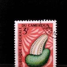 Timbres: SELLO DE CAMEROUN - 366. Lote 281892488