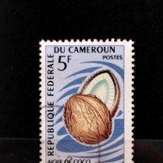 Timbres: SELLO DE CAMEROUN - 366. Lote 281892528