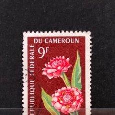 Timbres: SELLO DE CAMEROUN - 366. Lote 281892618