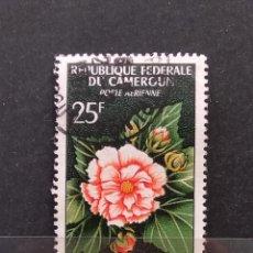 Timbres: SELLO DE CAMEROUN - 366. Lote 281892678