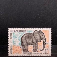 Timbres: SELLO DE CAMEROUN *- 366. Lote 281892908