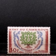 Timbres: SELLO DE CAMEROUN **- 366. Lote 281893048