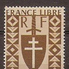 Sellos: CAMERÚN 1941 - YVERT 249 **. Lote 283028063