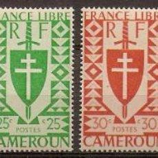 Sellos: CAMERÚN 1941 - YVERT 249/54 **. Lote 283028403