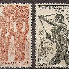 Sellos: CAMERÚN 1946 - YVERT 282-285 **. Lote 283028803