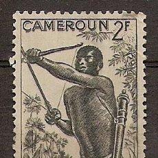 Sellos: CAMERÚN 1946 - YVERT 285 **. Lote 283029833