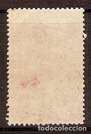 Sellos: CAMERÚN 1946 - YVERT 285 ** - Foto 2 - 283029833