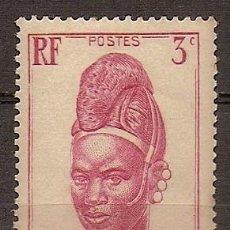 Sellos: CAMERÚN 1939 - YVERT 163 **. Lote 283030353