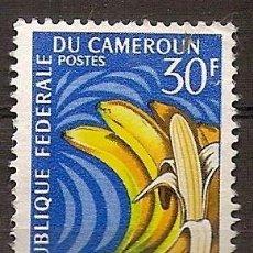 Sellos: CAMERÚN 1967 - YVERT 449 USADO. Lote 283030633