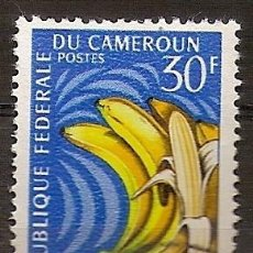Sellos: CAMERÚN 1967 - YVERT 449 USADO. Lote 283030683