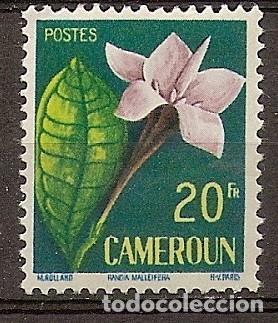 CAMERÚN 1959 - YVERT 307 ** (Sellos - Extranjero - África - Camerún)