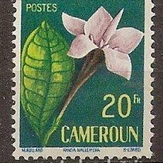Sellos: CAMERÚN 1959 - YVERT 307 **. Lote 283031073