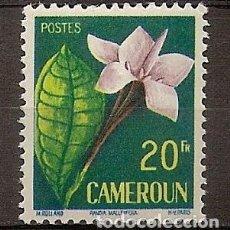 Sellos: CAMERÚN 1959 - YVERT 307 *. Lote 283031168