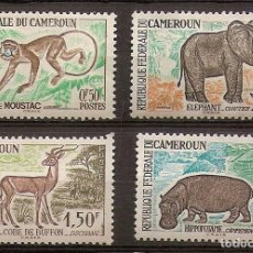 Sellos: CAMERÚN 1962 - YVERT 339/42 **. Lote 283031848