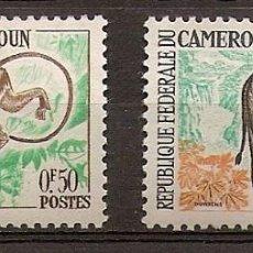 Sellos: CAMERÚN 1962 - YVERT 339/40 **. Lote 283032383
