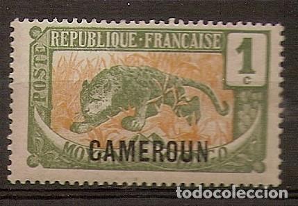 CAMERÚN 1921 - YVERT 84 ** (Sellos - Extranjero - África - Camerún)