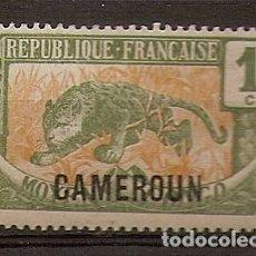 Sellos: CAMERÚN 1921 - YVERT 84 **. Lote 283033073