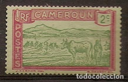 CAMERÚN 1925 - YVERT 107 ** (Sellos - Extranjero - África - Camerún)