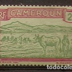Sellos: CAMERÚN 1925 - YVERT 107 **. Lote 283033488