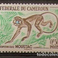 Sellos: CAMERÚN 1962 - YVERT 339 **. Lote 283033688