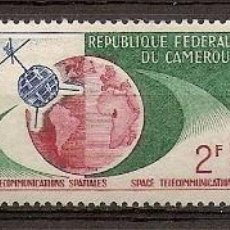 Timbres: CAMERÚN 1963 - YVERT 361/63 **. Lote 283034598