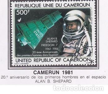 LOTE DE SELLO DE CAMERUN 1981 - ESPACIO (AHORRA PORTES DE 1 A 50 MISMO VALOR ENVIO) (Sellos - Extranjero - África - Camerún)
