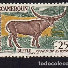 Sellos: CAMERÚN (1962). FAUNA: BÚFALO. YVERT Nº 351. USADO.. Lote 290784463