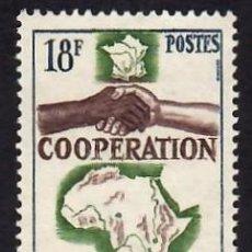 Sellos: CAMERÚN (1964). COOPERACIÓN CON FRANCIA. YVERT Nº 390. USADO SIN MATASELLOS.. Lote 290785903