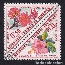 Sellos: CAMERÚN. SELLOS DE TASAS.. Lote 292174958