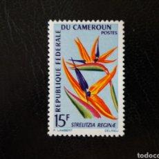 Sellos: CAMERÚN YVERT 422A SELLO SUELTO USADO 1966-67 FLORA. FLORES PEDIDO MÍNIMO 3€. Lote 293617758