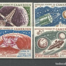 Sellos: CAMERUN CORREO AEREO YVERT NUM. 95/98 SERIE COMPLETA NUEVA SIN GOMA. Lote 295808638