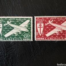 Sellos: CAMERÚN YVERT A-17 Y A-18 SELLOS SUELTOS USADOS 1942 AVIONES. FRANCIA LIBRE PEDIDO MÍNIMO 3€. Lote 296847378