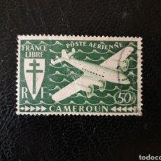 Sellos: CAMERÚN YVERT A-17 SELLO SUELTO USADO 1942 AVIONES. FRANCIA LIBRE PEDIDO MÍNIMO 3€. Lote 296848158