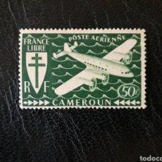 Sellos: CAMERÚN YVERT A-17 SELLO SUELTO NUEVO CON CHARNELA 1942 AVIONES. FRANCIA LIBRE PEDIDO MÍNIMO 3€. Lote 296848478