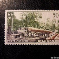 Sellos: CAMERÚN YVERT A-46 SELLO SUELTO NUEVO CON CHARNELA 1955 EXPLOTACIÓN FORESTAL PEDIDO MÍNIMO 3€. Lote 296849068