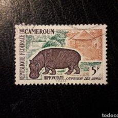 Sellos: CAMERÚN YVERT 345 SELLO SUELTO USADO 1962-64 FAUNA. HIPOPÓTAMO PEDIDO MÍNIMO 3€. Lote 296852708
