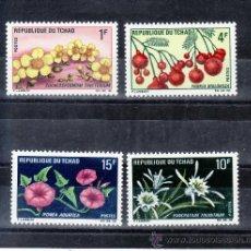 Sellos: TCHAD 178/82 SIN CHARNELA, FLORES Y FRUTOS, . Lote 145198354
