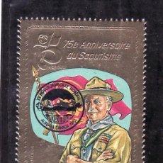 Sellos: TCHAD A 267 SIN CHARNELA, SOBRECARGADO XV MARCHA MUNDIAL, 75 ANIVº SCOUTS . Lote 24156420