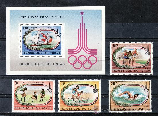 TCHAD A 228/31, HB 30 SIN CHARNELA, DEPORTE, AÑO PRE-OLIMPICOS (Sellos - Extranjero - África - Chad)